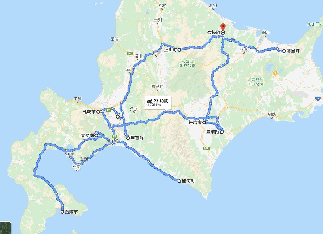 f:id:sanokazuya0306:20201231213708j:plain