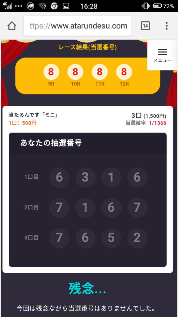 f:id:sanori:20180130214705p:plain