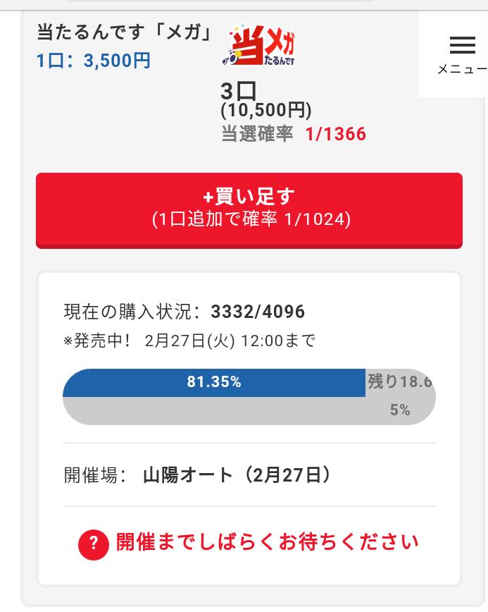 f:id:sanori:20180227215008p:plain