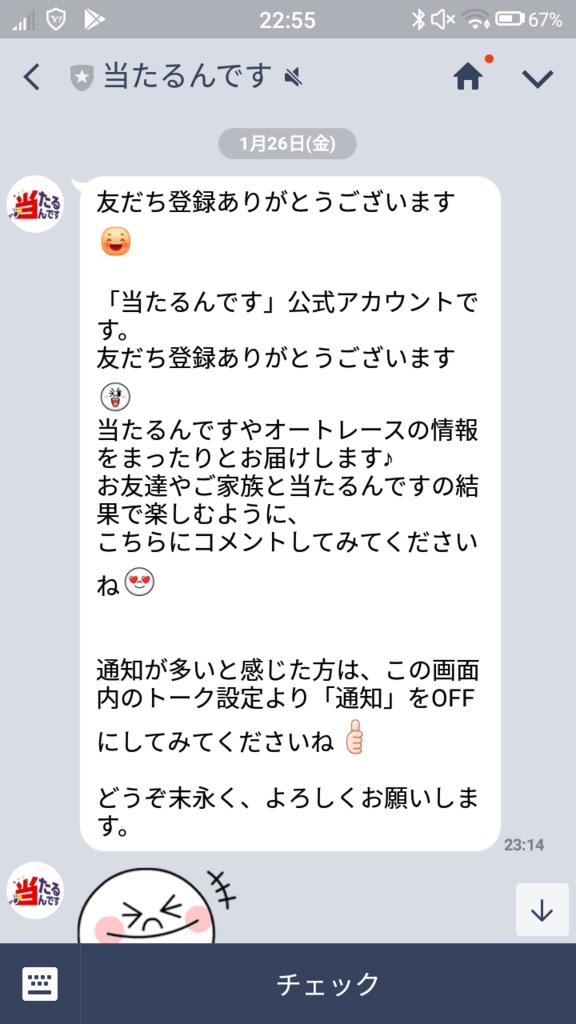 f:id:sanori:20180421215730p:plain