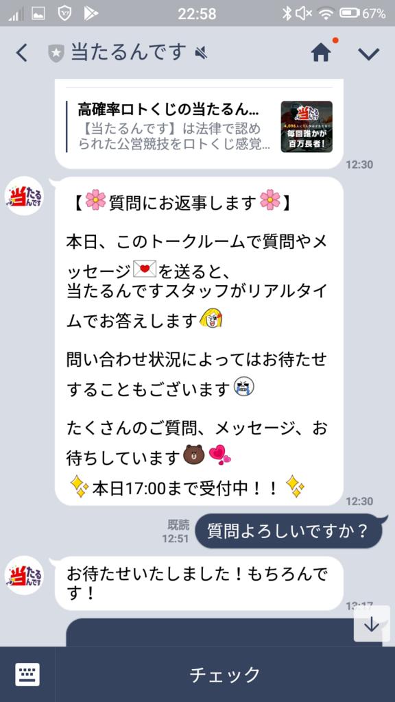 f:id:sanori:20180421215832p:plain