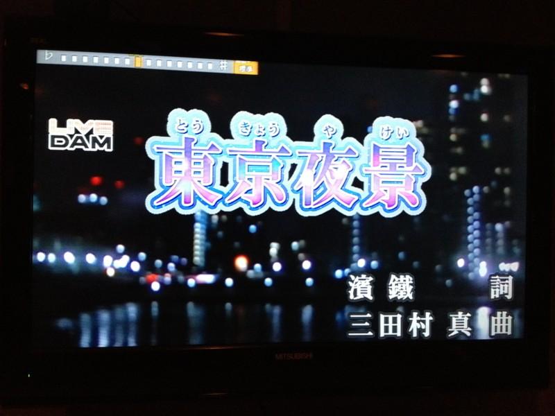 f:id:sanoryouji:20120729000520j:image