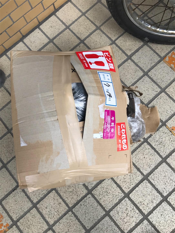f:id:sanosuke9991:20180819030743j:image