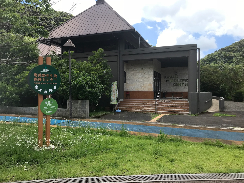 f:id:sanosuke9991:20181017152932j:image