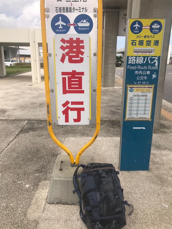 f:id:sanosuke9991:20181119183210j:image