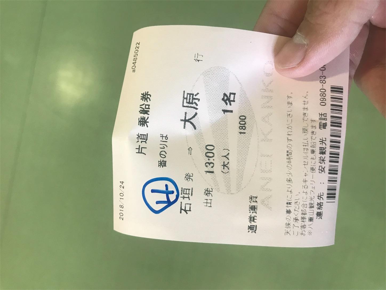 f:id:sanosuke9991:20181119183507j:image