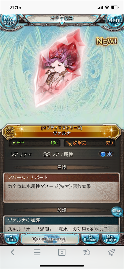 f:id:sanosukecard:20210415111450p:plain