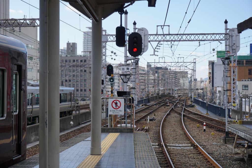 f:id:sanoyabasi:20170113001357j:plain