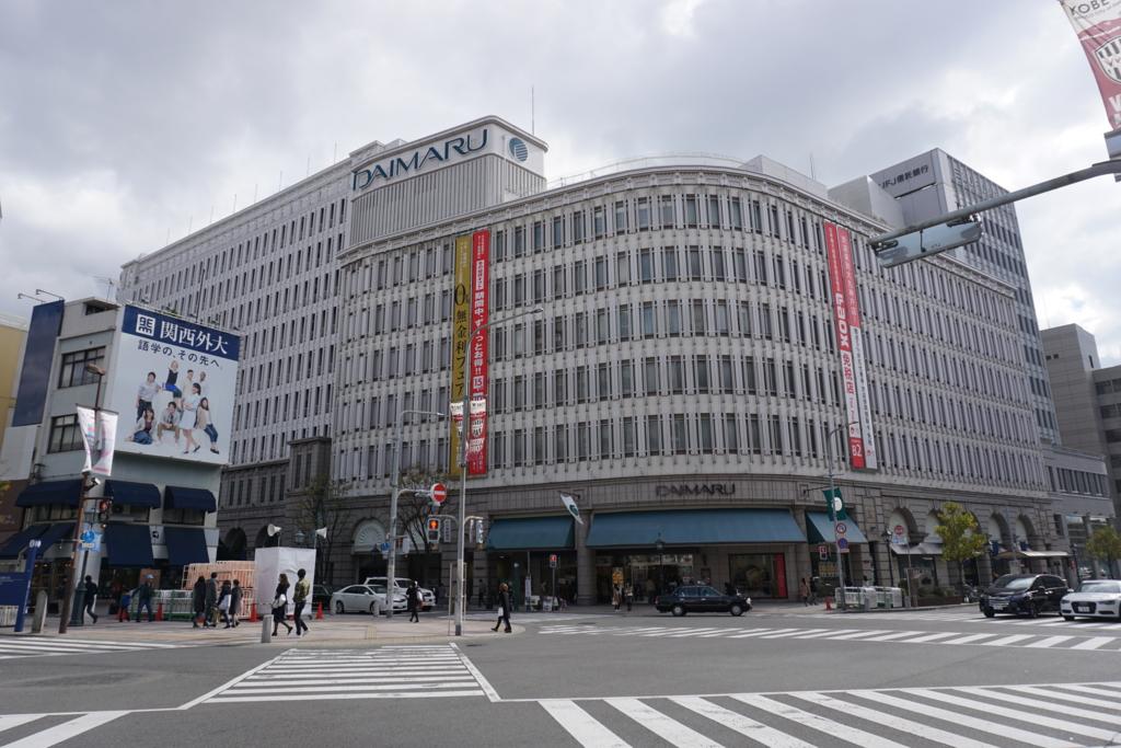 f:id:sanoyabasi:20170113005846j:plain