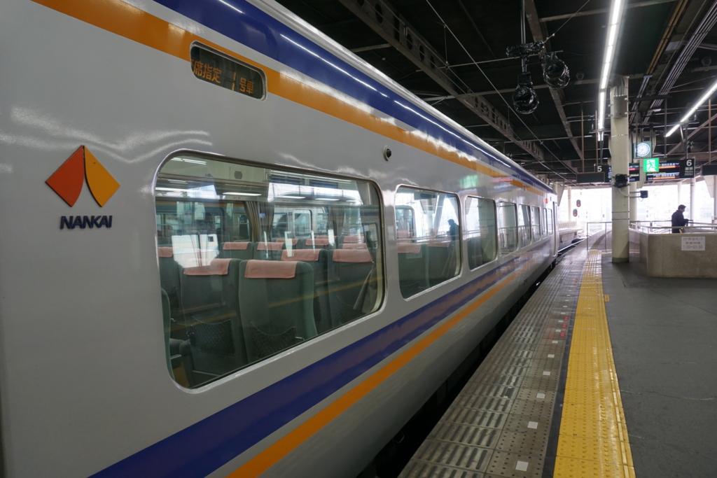 f:id:sanoyabasi:20170307124642j:plain