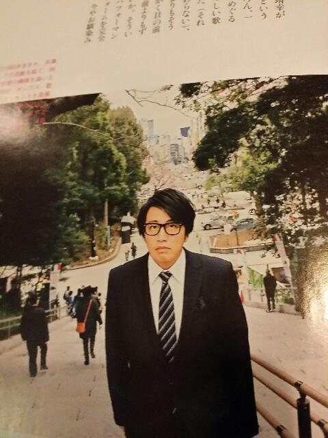 f:id:sanpakugan:20160809225532j:image