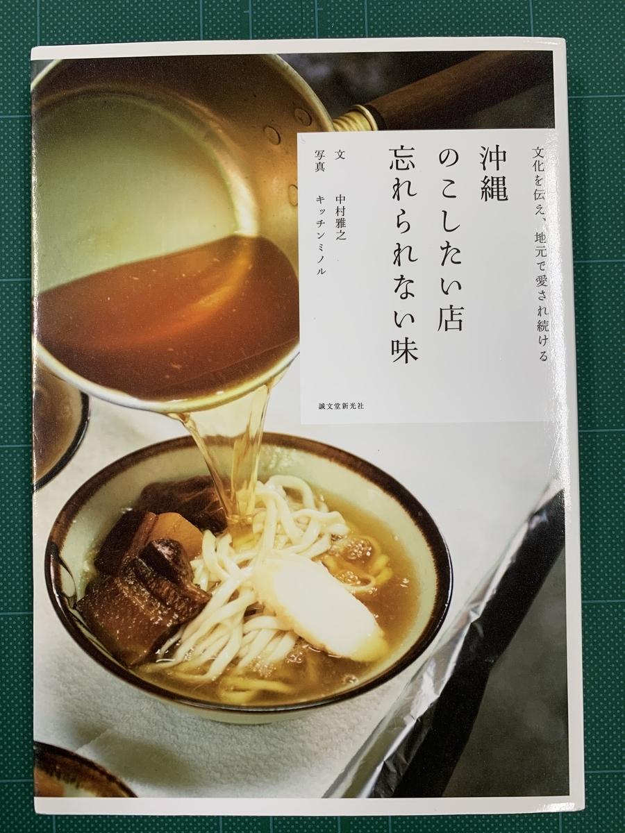 f:id:sanpei808:20210419124121j:plain