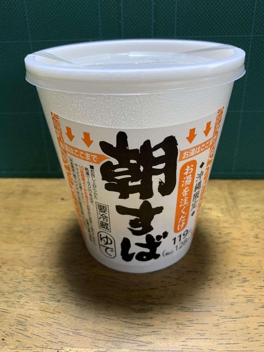 f:id:sanpei808:20210504101603j:plain