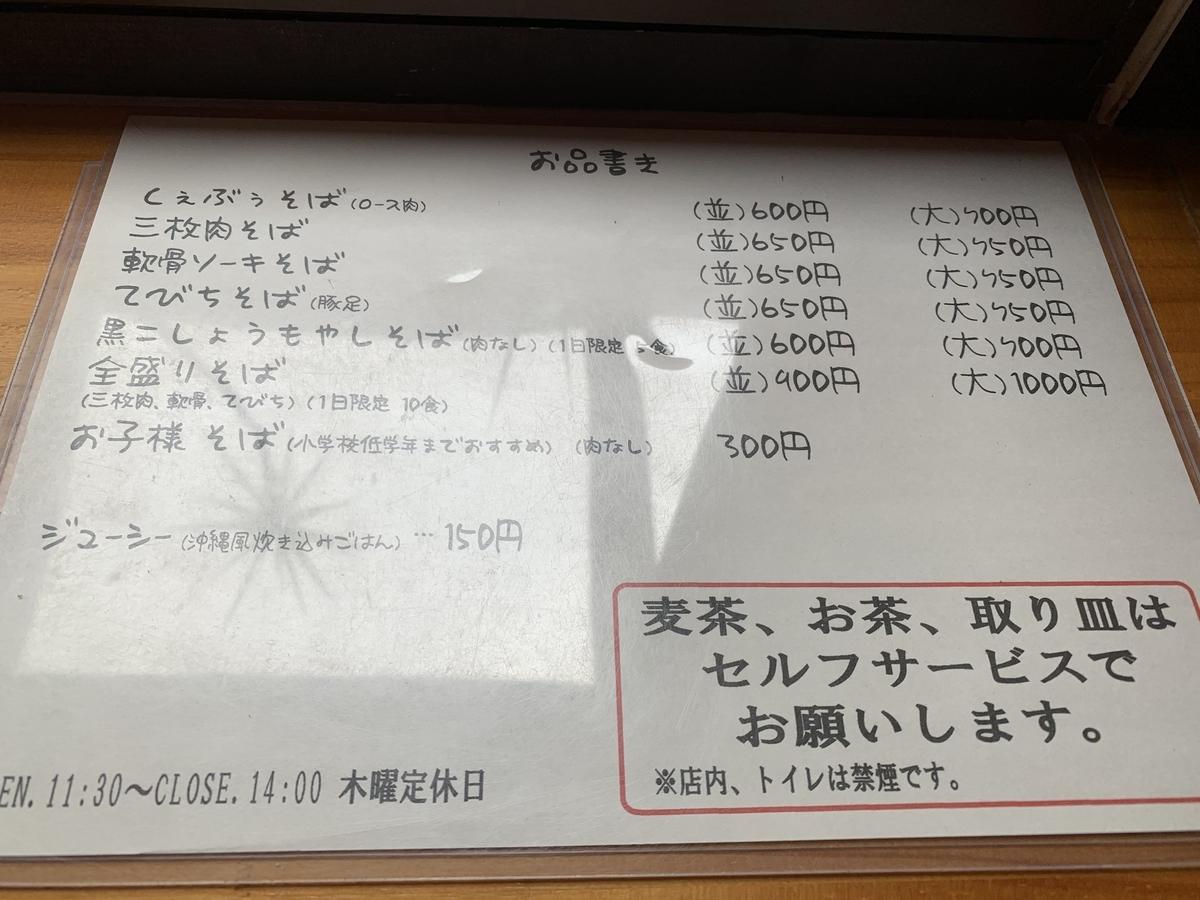 f:id:sanpei808:20210613063724j:plain
