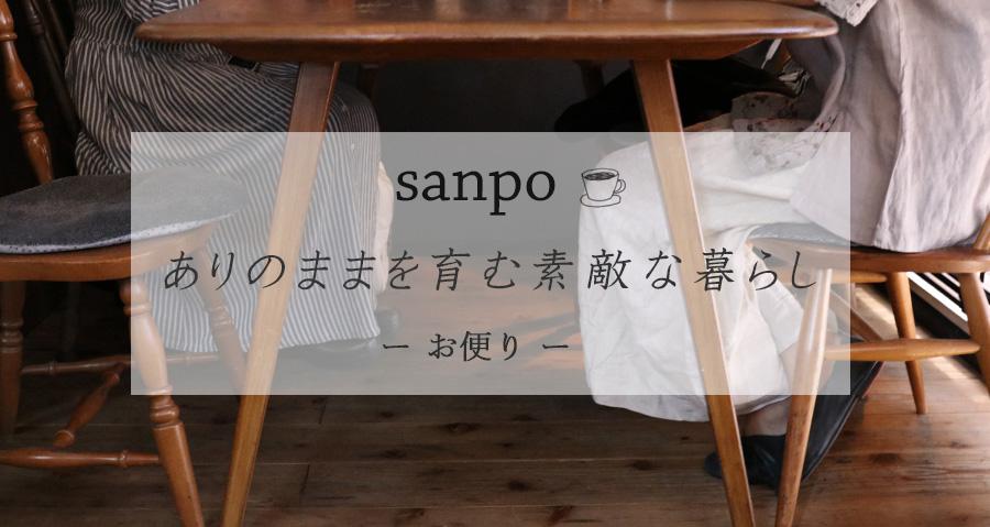 f:id:sanpo-matome:20171006173523j:plain