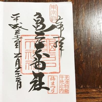 f:id:sanpo_kurashi:20190311005545j:plain