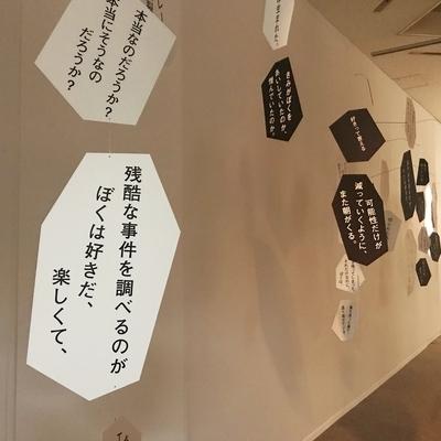 f:id:sanpo_kurashi:20190321015250j:plain