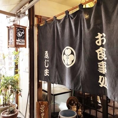 f:id:sanpo_kurashi:20190327014318j:plain