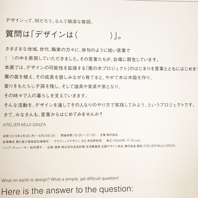 f:id:sanpo_kurashi:20190424030004j:plain
