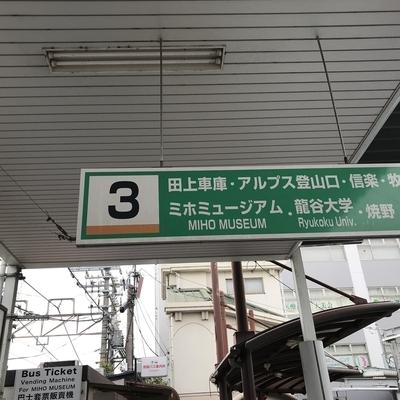f:id:sanpo_kurashi:20190501005342j:plain