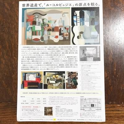 f:id:sanpo_kurashi:20190505110034j:plain