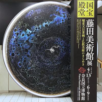 f:id:sanpo_kurashi:20190530020559j:plain