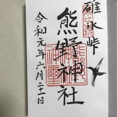 f:id:sanpo_kurashi:20200322234932j:plain
