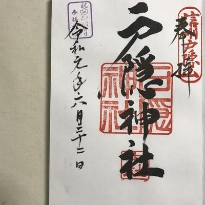 f:id:sanpo_kurashi:20200322235049j:plain