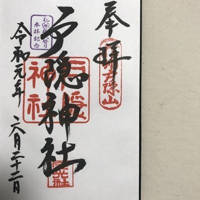 f:id:sanpo_kurashi:20200419061328j:plain