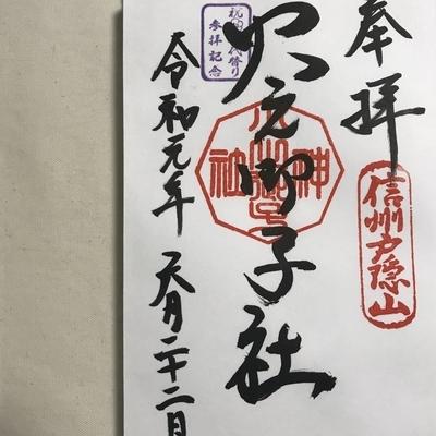 f:id:sanpo_kurashi:20200419061412j:plain