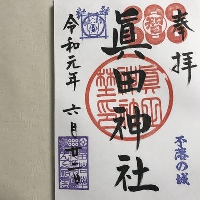 f:id:sanpo_kurashi:20200419062047j:plain