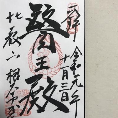 f:id:sanpo_kurashi:20200419062258j:plain