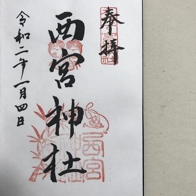 f:id:sanpo_kurashi:20200419062345j:plain