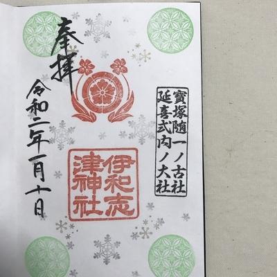 f:id:sanpo_kurashi:20200419062459j:plain