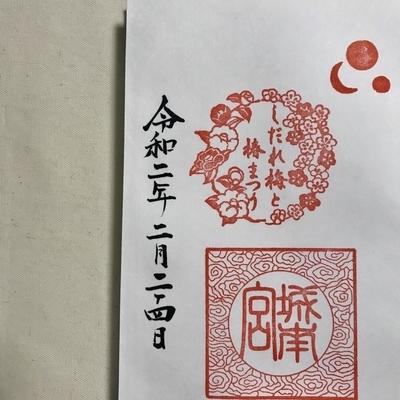 f:id:sanpo_kurashi:20200419062531j:plain