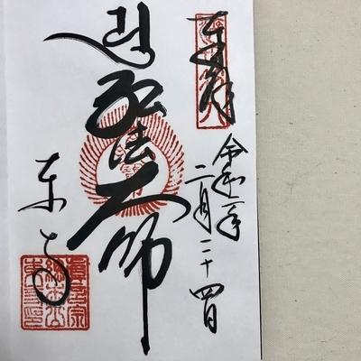 f:id:sanpo_kurashi:20200419062716j:plain