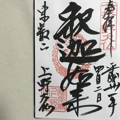 f:id:sanpo_kurashi:20200420041020j:plain