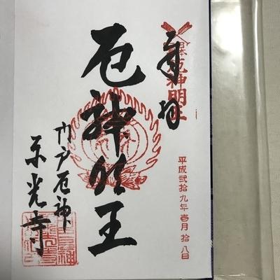 f:id:sanpo_kurashi:20200420041129j:plain