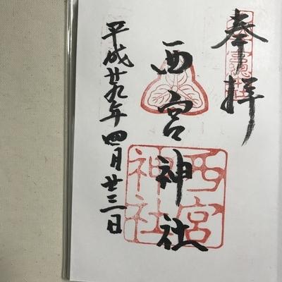 f:id:sanpo_kurashi:20200420043059j:plain