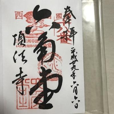 f:id:sanpo_kurashi:20200420043129j:plain