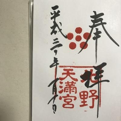 f:id:sanpo_kurashi:20200420043201j:plain