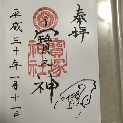 f:id:sanpo_kurashi:20200420043237j:plain