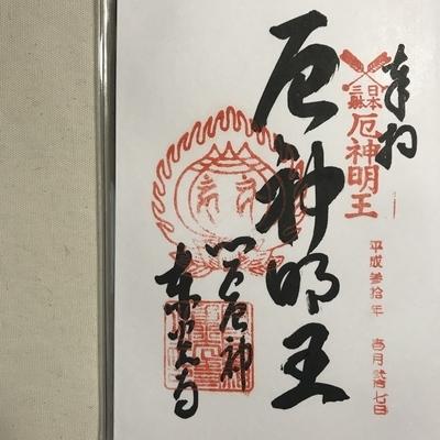 f:id:sanpo_kurashi:20200420043546j:plain