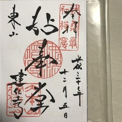 f:id:sanpo_kurashi:20200420043835j:plain
