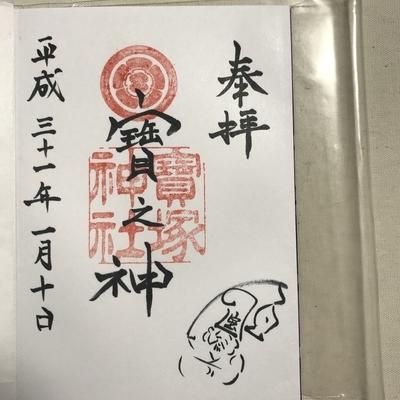 f:id:sanpo_kurashi:20200420043919j:plain