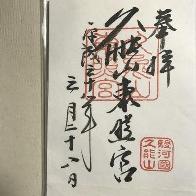 f:id:sanpo_kurashi:20200420043951j:plain