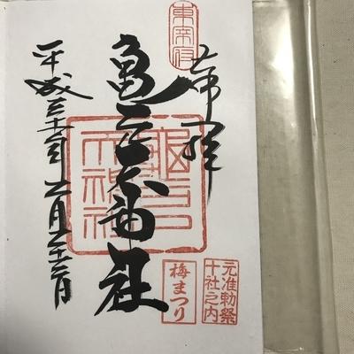 f:id:sanpo_kurashi:20200420044023j:plain