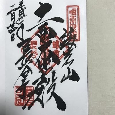 f:id:sanpo_kurashi:20200420044122j:plain
