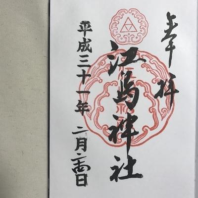 f:id:sanpo_kurashi:20200420044152j:plain