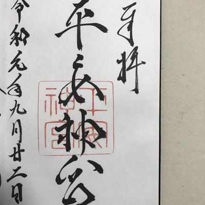 f:id:sanpo_kurashi:20200420044334j:plain